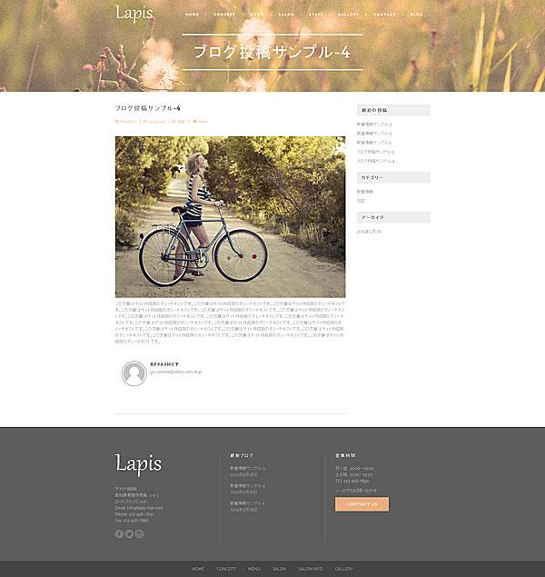 ホームページビークルのwordpressのヘアサロンデザイン