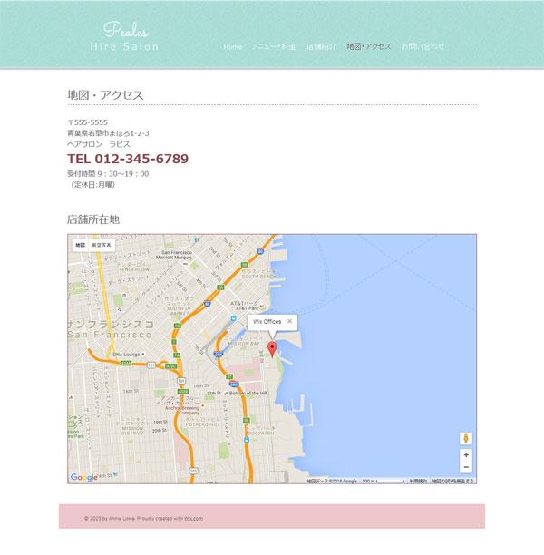 ヘアサロン・美容室のホームページのページ内容-4